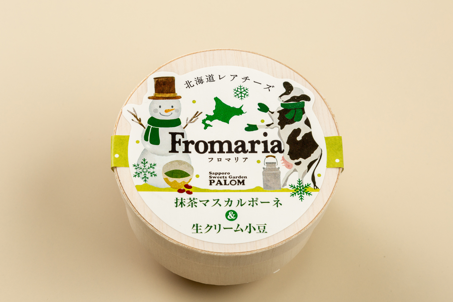 Fromaria-002