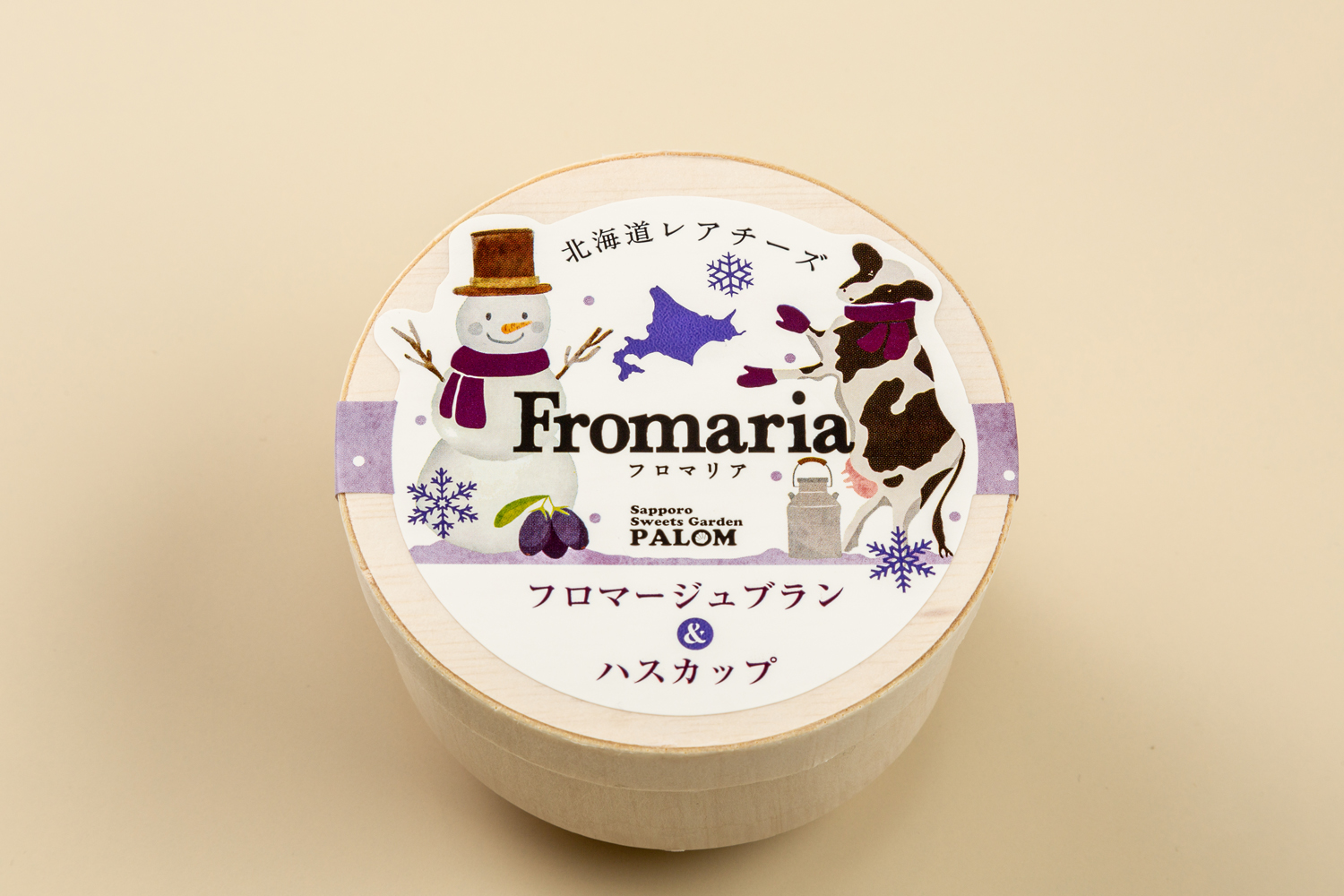 Fromaria-001
