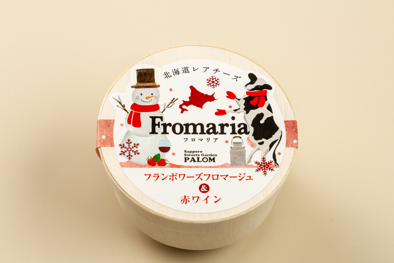 Fromaria-003